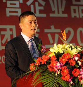 步阳集团有限公司-步阳集团有限公司董事长——徐步云