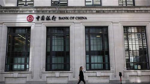 中国银行就意大利洗钱案达成和解 同意支付60万欧元罚金